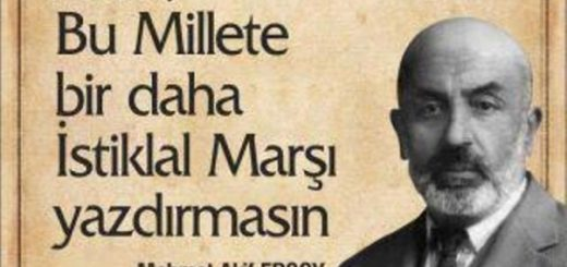 12 Mart 1971 İstiklal Marşı'nın Kabulü